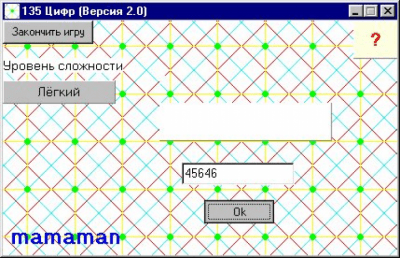 135 Цифр v2.0