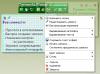 Скачать Power Notes Lite v3.12
