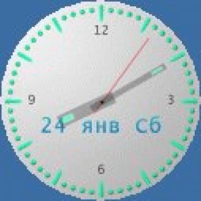 Analog Clock v1.2 beta