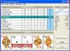 Скачать Video Poker Coach v2.0