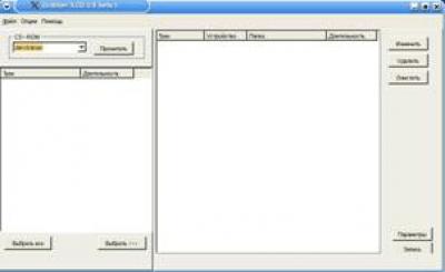 Grabber XCD v0.9.1