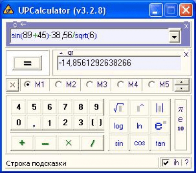 UPcalculator v3.2.8