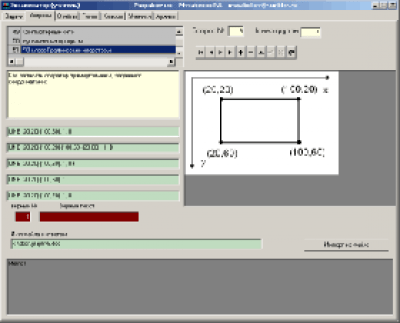 Schooltester 0.9a