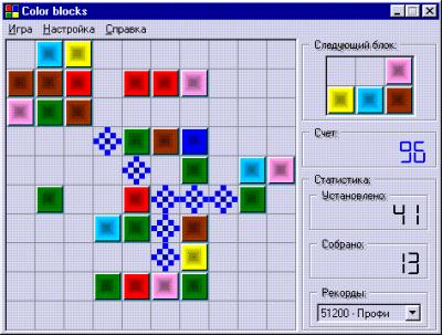 Color blocks v1.1