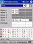 Скачать Покер Аналайзер v1.30