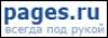 Скачать Mercossa.NetCafe v1.1 RC3