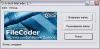 Скачать FileCoder2 v2.01