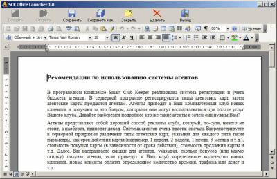 SCK Office Launcher v1.0