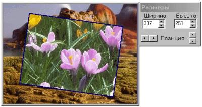 Imagecut v2.0 beta
