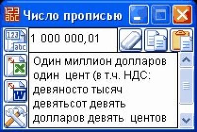 transnum v3.1
