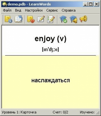 LearnWords Windows