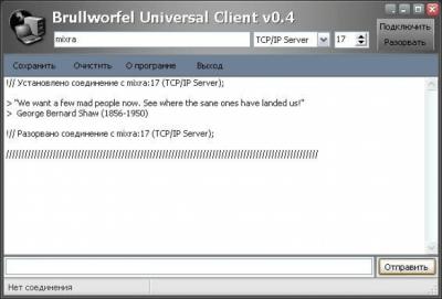 BWUC (Brullworfel Universal Client) 0.4 beta