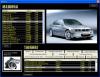 Скачать Street Racing v1.10 XT-Edition