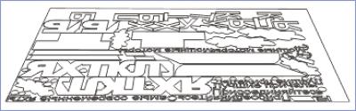 PlotCalc v4.1