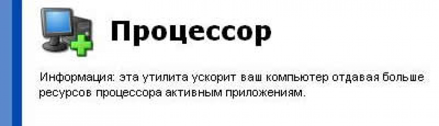 PcBoost 3.9.27.2004