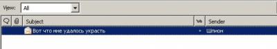 MailRecon v1.2