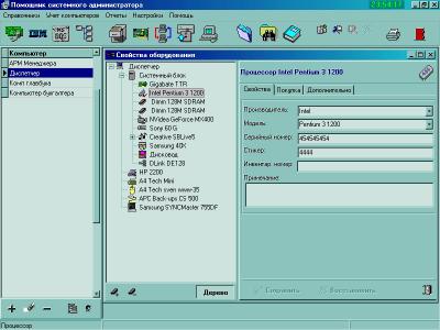 CompExplorer v1.5 1.5
