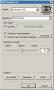 Скачать MSU Denoising VirtualDub Video plugin v1.6