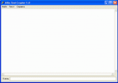 Allin Crypter v1.0