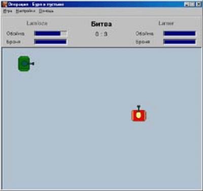 Operation - Desert Storm v1.0.0