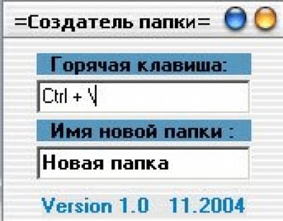 Folder Creator v1.0