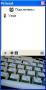 Скачать Picture Sender v1.01