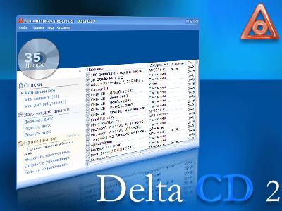 Delta CD v2