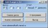 Скачать DiskChange v2.0
