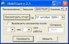 Скачать HideTrace v1.3