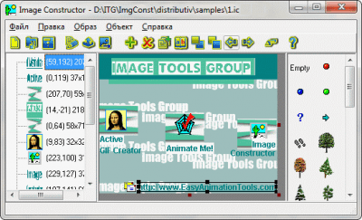 Image Constructor (russian edition) 2.0