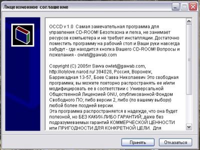 OCCD v2.0 Universal