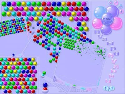 Пузыри Macintosh v1.6