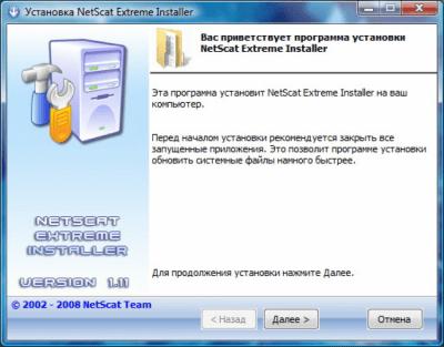 NetScat Extreme Installer 1.13