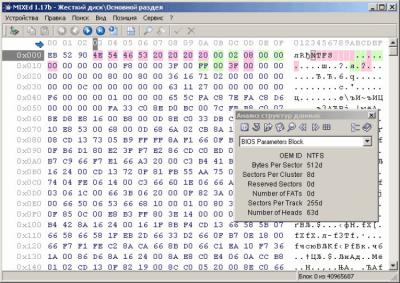MIXEd v1.17b