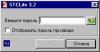 Скачать STCLite 3.3