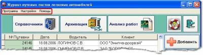 AvtoList Б_5б