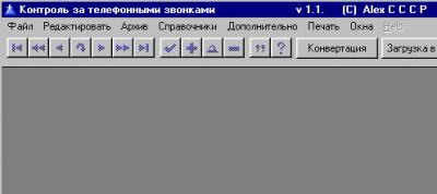 Ctrltel v1.1