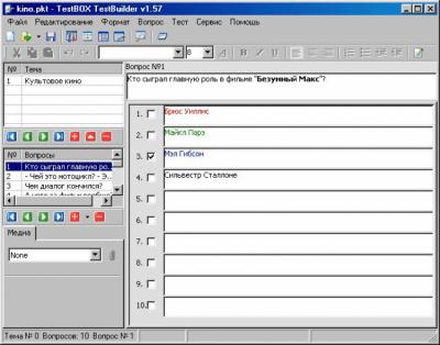 Softvea TestBOX Standard v1.60
