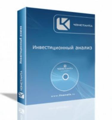 Инвестиционный анализ (бизнес - план) 2.9