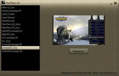 Warcraft III Skinner 2.0