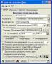 Скачать Печать документов от имени поставщика для 1С 7.7 v 2.7