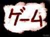 Скачать Японская головоломка v0.11