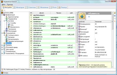 Почтовый и прокси-сервер Eserv / Eproxy