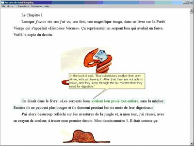 Ауди-текст синхронизированные книги