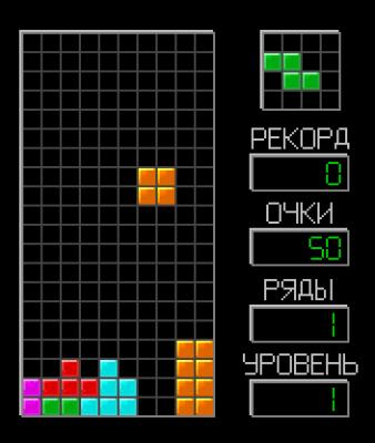 TetrisM2