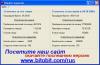 Скачать Bitobit Compolife v1.02