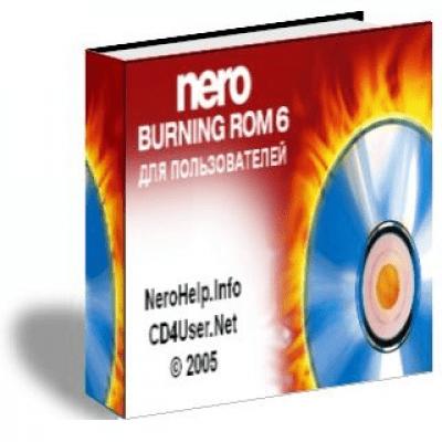 Nero Burning ROM for User`s