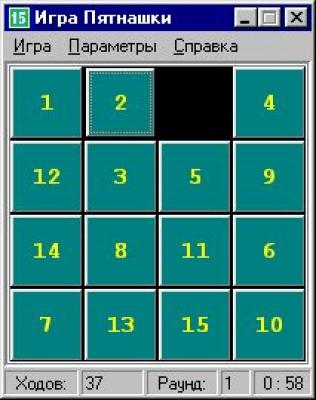 Game 15 - v3.22