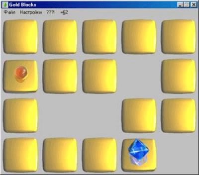 Gold Blocks v1.2