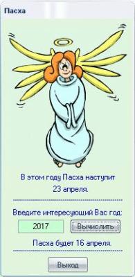 EasterDate 1.0